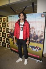 at the Screening of Alt Balaji_s new web series Punch Beat in Sunny sound juhu on 11th Feb 2019 (73)_5c6282271394f.jpg