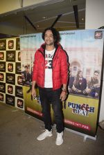 at the Screening of Alt Balaji_s new web series Punch Beat in Sunny sound juhu on 11th Feb 2019 (74)_5c628229183ac.jpg