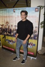 at the Screening of Alt Balaji_s new web series Punch Beat in Sunny sound juhu on 11th Feb 2019 (77)_5c62822eaed19.jpg