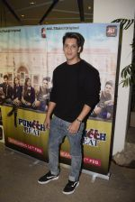 at the Screening of Alt Balaji_s new web series Punch Beat in Sunny sound juhu on 11th Feb 2019 (78)_5c62823087aed.jpg
