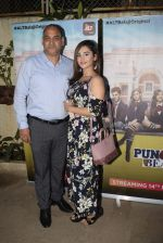 at the Screening of Alt Balaji_s new web series Punch Beat in Sunny sound juhu on 11th Feb 2019 (8)_5c6281a4cea19.jpg