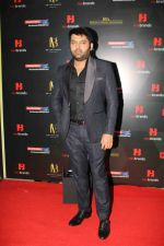 Kapil Sharma at the 4th Edition of Annual Brand Vision Awards 2019 on 13th Feb 2019 (28)_5c65255fe851c.jpg