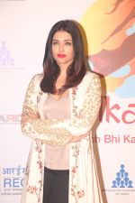 Aishwarya Rai Bachchan at Lalkaar concert by Farhan Akhtar_s MARD foundation at Amphitheater in bandra on 14th Feb 2019 (2)_5c66674499744.jpg