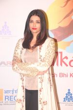 Aishwarya Rai Bachchan at Lalkaar concert by Farhan Akhtar_s MARD foundation at Amphitheater in bandra on 14th Feb 2019 (3)_5c6667465bb52.jpg