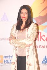 Aishwarya Rai Bachchan at Lalkaar concert by Farhan Akhtar_s MARD foundation at Amphitheater in bandra on 14th Feb 2019 (4)_5c66678407c39.jpg