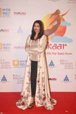 Aishwarya Rai Bachchan at Lalkaar concert by Farhan Akhtar_s MARD foundation at Amphitheater in bandra on 14th Feb 2019 (54)_5c6667553d45d.jpg