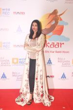 Aishwarya Rai Bachchan at Lalkaar concert by Farhan Akhtar_s MARD foundation at Amphitheater in bandra on 14th Feb 2019 (55)_5c66675703133.jpg