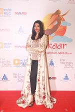 Aishwarya Rai Bachchan at Lalkaar concert by Farhan Akhtar_s MARD foundation at Amphitheater in bandra on 14th Feb 2019 (56)_5c666758c06de.jpg