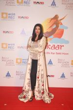 Aishwarya Rai Bachchan at Lalkaar concert by Farhan Akhtar_s MARD foundation at Amphitheater in bandra on 14th Feb 2019 (6)_5c666749e506e.jpg