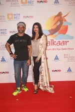Aishwarya Rai Bachchan, Farhan Akhtar at Lalkaar concert by Farhan Akhtar_s MARD foundation at Amphitheater in bandra on 14th Feb 2019 (50)_5c66675a9070f.jpg