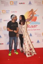 Aishwarya Rai Bachchan, Farhan Akhtar at Lalkaar concert by Farhan Akhtar_s MARD foundation at Amphitheater in bandra on 14th Feb 2019 (52)_5c66675c8dab5.jpg