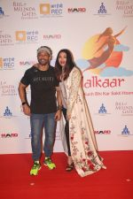 Aishwarya Rai Bachchan, Farhan Akhtar at Lalkaar concert by Farhan Akhtar_s MARD foundation at Amphitheater in bandra on 14th Feb 2019 (55)_5c66675e93d7b.jpg