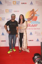Aishwarya Rai Bachchan, Farhan Akhtar at Lalkaar concert by Farhan Akhtar_s MARD foundation at Amphitheater in bandra on 14th Feb 2019 (59)_5c6667813d5a2.jpg