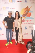 Aishwarya Rai Bachchan, Farhan Akhtar at Lalkaar concert by Farhan Akhtar_s MARD foundation at Amphitheater in bandra on 14th Feb 2019 (60)_5c6667833962e.jpg