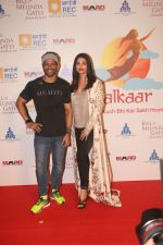 Aishwarya Rai Bachchan, Farhan Akhtar at Lalkaar concert by Farhan Akhtar_s MARD foundation at Amphitheater in bandra on 14th Feb 2019 (62)_5c6667856547b.jpg