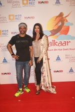 Aishwarya Rai Bachchan, Farhan Akhtar at Lalkaar concert by Farhan Akhtar_s MARD foundation at Amphitheater in bandra on 14th Feb 2019 (64)_5c666765d9e54.jpg
