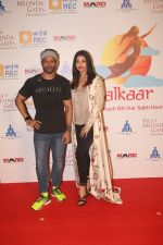 Aishwarya Rai Bachchan, Farhan Akhtar at Lalkaar concert by Farhan Akhtar_s MARD foundation at Amphitheater in bandra on 14th Feb 2019 (65)_5c6667876d424.jpg