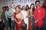 Manoj Joshi, Johnny Lever,Shubha Khote, Sara Ali KHan, Sushant Singh at the Cintaa 48hours film project_s actfest at Mithibai College in vile Parle on 17th Feb 2019 (22)_5c6a5f349ca5c.jpg