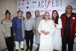 Shubha Khote at the Cintaa 48hours film project_s actfest at Mithibai College in vile Parle on 17th Feb 2019 (4)_5c6a5f380aeaf.jpg