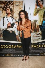 Sanya Malhotra at the trailer launch of their film Photograph at The View in andheri on 19th Feb 2019