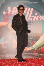 Ali Fazal at the Trailer launch of film Milan Talkies in gaiety cinemas bandra on 20th Feb 2019 (43)_5c6fa2950df94.jpg