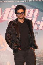 Ali Fazal at the Trailer launch of film Milan Talkies in gaiety cinemas bandra on 20th Feb 2019 (44)_5c6fa29703550.jpg