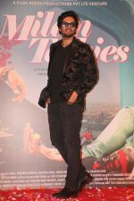 Ali Fazal at the Trailer launch of film Milan Talkies in gaiety cinemas bandra on 20th Feb 2019 (46)_5c6fa298d320d.jpg