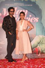 Ali Fazal, Shraddha Srinath at the Trailer launch of film Milan Talkies in gaiety cinemas bandra on 20th Feb 2019 (75)_5c6fa2bd251e4.jpg