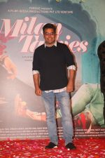 Ashutosh Rana at the Trailer launch of film Milan Talkies in gaiety cinemas bandra on 20th Feb 2019 (74)_5c6fa3895f143.jpg