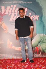 Ashutosh Rana at the Trailer launch of film Milan Talkies in gaiety cinemas bandra on 20th Feb 2019 (75)_5c6fa38b38e90.jpg