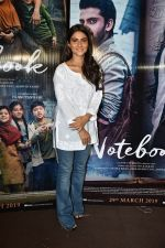 Pranutan Bahl at trailer preview of Notebook on 21st Feb 2019 (10)_5c6fb0828ae09.jpg