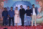 Sikandar Kher, Ashutosh Rana, Shraddha Srinath, Ali Fazal, Tigmanshu Dhulia at the Trailer launch of film Milan Talkies in gaiety cinemas bandra on 20th Feb 2019 (45)_5c6fa35ee0e49.jpg