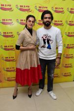 Taapsee Pannu, Singer Amaal Malik at the Song Launch Of Movie Badla on 20th Feb 2019 (20)_5c6fa26ee036e.jpg