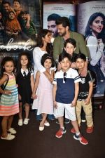 Zaheer Iqbal and Pranutan Bahl at trailer preview of Notebook on 21st Feb 2019