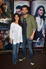 Zaheer Iqbal and Pranutan Bahl at trailer preview of Notebook on 21st Feb 2019 (25)_5c6fb0afb9dba.jpg