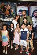Zaheer Iqbal and Pranutan Bahl at trailer preview of Notebook on 21st Feb 2019 (26)_5c6fb088e2167.jpg