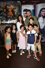 Zaheer Iqbal and Pranutan Bahl at trailer preview of Notebook on 21st Feb 2019 (27)_5c6fb0b0c4110.jpg
