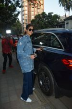Ileana D_cruz spotted at clinic in bandra on 25th Feb 2019 (23)_5c763d9c5e1c6.jpg