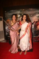 Kangana Ranaut, Ankita Lokhande at the Success party of Manikarnika on 6th March 2019 (104)_5c80d1c926894.jpg