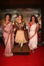 Kangana Ranaut, Ankita Lokhande at the Success party of Manikarnika on 6th March 2019 (106)_5c80d1cc25647.jpg