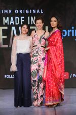 Kalki Koechlin, Sobhita Dhulipala at the Launch of Amazon webseries Made in Heaven at jw marriott on 7th March 2019 (61)_5c821a0a4ae7b.jpg