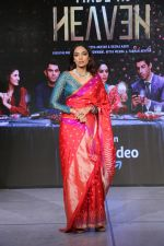 Sobhita Dhulipala at the Launch of Amazon webseries Made in Heaven at jw marriott on 7th March 2019 (56)_5c821a0def322.jpg