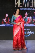 Sobhita Dhulipala at the Launch of Amazon webseries Made in Heaven at jw marriott on 7th March 2019 (63)_5c821a117a143.jpg