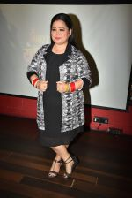 Bharti Singh at the lauch of new show khatra khatra khatra on 8th March 2019