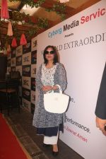 Zeenat Aman at Womens Day on 9th March 2019