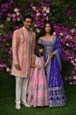 Aishwarya Rai Bachchan, Abhishek Bachchan, Aaradhya Bachchan at Akash Ambani & Shloka Mehta wedding in Jio World Centre bkc on 10th March 2019 (15)_5c8764fe62739.jpg
