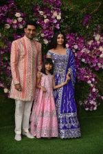 Aishwarya Rai Bachchan, Abhishek Bachchan, Aaradhya Bachchan at Akash Ambani & Shloka Mehta wedding in Jio World Centre bkc on 10th March 2019 (17)_5c8766e02a7a9.jpg