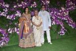 Amitabh Bachchan, Jaya Bachchan, Shweta Nanda at Akash Ambani & Shloka Mehta wedding in Jio World Centre bkc on 10th March 2019 (22)_5c87685aa1579.jpg