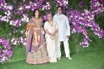 Amitabh Bachchan, Jaya Bachchan, Shweta Nanda at Akash Ambani & Shloka Mehta wedding in Jio World Centre bkc on 10th March 2019 (23)_5c87685f13807.jpg