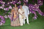 Amitabh Bachchan, Jaya Bachchan, Shweta Nanda at Akash Ambani & Shloka Mehta wedding in Jio World Centre bkc on 10th March 2019 (33)_5c87684395542.jpg